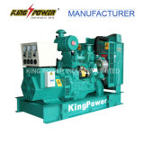 36kw König Power Diesel Genset durch Cummins Engine