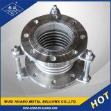 Joint de dilatation en métal d'acier inoxydable