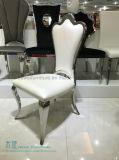 Cadeira nobre do metal do hotel da tela de Brown da parte traseira da coroa (HW-8690C)