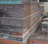 Aço P20/3Cr2Mo/1.2311/Pds-3 da modelagem por injeção do tamanho de Prehardened grande