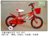 좋 아이들 (모형 LY-C-036)를 위한 아이 자전거
