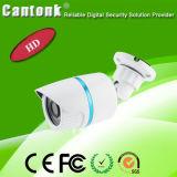 屋外の防水夜間視界のBlcデジタルのビデオ監視カメラ(KHA-130J20)
