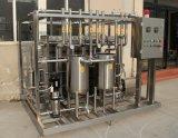 Автоматическая стерилизация пастеризатора молока стерилизатора молока стерилизатора Uht сока