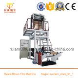 Máquina que sopla de la película de polietileno del invernadero de la capa doble