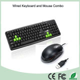 El teclado y el ratón ergonómicos atados con alambre diseño de ordenador de 2017 maneras fijaron (KB-C13)