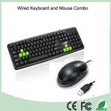Комплект клавиатуры и мыши компьютера USB Амазонкы верхний продавая связанный проволокой комбинированный (KB-C13)