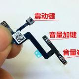 """Reparatie van het Lint van de Kabel van de Knoop van de Controle van Volumn de Stodde Flex voor iPhone 6 plus (5.5 """")"""