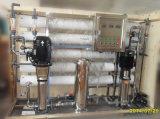 5t/H工場価格水フィルター機械または電池水機械/Battery水装置