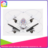 7minute Action時間のSyma X11c Brushless Motor Drone Quadcopter