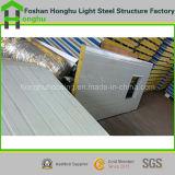 Pravite 생존을%s Prefabricated 강철 오두막 콘테이너 집 및 벽면을%s 가진 설비