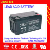 누산기 12V 65ah Lead Acid Battery