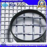 Galvanized Woven Square Iron Mesh para filtro de rede