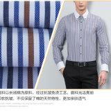 Camicia di vestito dal Mens del commercio all'ingrosso 2016/il più in ritardo disegno della camicia per l'uomo