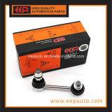 닛산 Cefiro A33 54668-2y000를 위한 안정제 링크