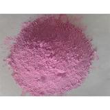 Großverkauf des König-Quenson Agrochemicals Customized Label Difenoconazole