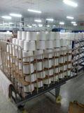 綿の糸および絹ヤーンのための新しい省エネヤーンのコンディショナー