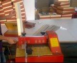 貼るシートギフト用の箱のための機械をつける