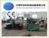 중국 Y81-125tons 힘 작은 조각 & 유압 금속 포장기 재생하기