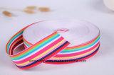 ポリエステルギフト用の箱のハンドルのための編む虹のジャカードウェビング