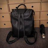 Van Guangzhou de Nieuwe Pu Packbag Levering voor doorverkoop van het Product voor Mensen (0928)