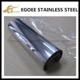 China Supplier 201 304 316 Tube en acier inoxydable, tube Inox