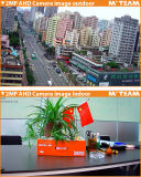 중국 제조자 감시 카메라 Vari 초점 렌즈 돔 사진기 (MVT-AH26)