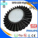 Luz redonda ligera popular 200W de la bahía de la bahía LED del diseño LED alta