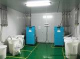 プラスチック樹脂の物質的なローディング機械真空の自動送り装置のローダー(OAL-12X)