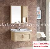 Beige Platz-Aluminiumschrank für Badezimmer (8100)