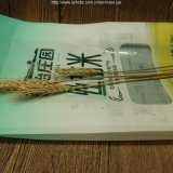 Рециркулированные мешки риса