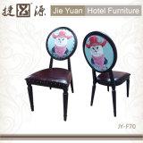 Мебель гостиницы металла античная обедая стулы (JY-F70)