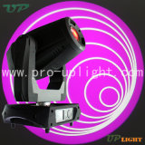 2016熱い販売330W 15rの毒蛇の点の移動ヘッドライト