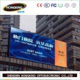 Pantalla de visualización de LED del vídeo/tarjeta del panel al aire libre/de interior para hacer publicidad de la fábrica de China (P6, P8, P10, P16)