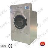machine de séchage industrielle de chauffage de vapeur 15kg/machine de séchage de blanchisserie/machine plus sèche