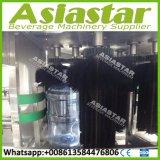 Автоматический завод минеральной вода 1200bph 20L с ценой по прейскуранту завода-изготовителя