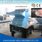 Kwell China trituradora de plástico / máquina de trituración de materiales blandos / rígidos