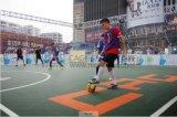 Niedriges Maintenace, Allwetter-, blockierenFutsal Gerichts-Bedeckung/Futsal Oberfläche