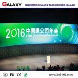 El panel de interior de alquiler/pantalla/visualización del RGB LED para la demostración, etapa, conferencia (rentable)
