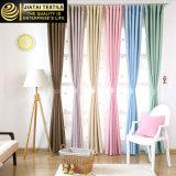 Compras en línea de las cortinas de ventana del color de rosa de la alta calidad del telar jacquar