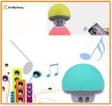 흡입 컵 무선 소형 버섯 입체 음향 Bluetooth 스피커