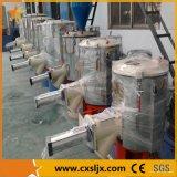 PVC樹脂の粉(SHR)のための高速ミキサー