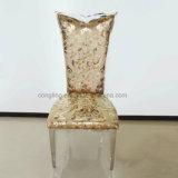 결혼식을%s 새로운 디자인 도매 금속 싼 식사 의자