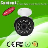 Камера IP камеры CCTV пули датчика CMOS напольная