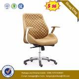 ライブラリオフィス用家具のレザーの会議の椅子(HX-NH106)
