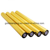 種類のプラスチックペーパー織物のための光沢のある金カラー転送の熱い押すホイル