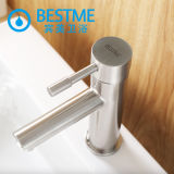 Bathroom Deck Mounted 304 Stainless Steel Wash Basin Mixer (BMS - B1001)