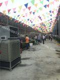 蒸気化の空気クーラーの携帯用エアコンの携帯用空気クーラー
