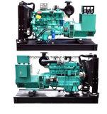 Ce/Soncap/CIQ 증명서를 가진 100kw/125kVA Weifang 침묵하는 디젤 엔진 발전기