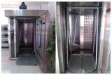 Forno de padaria/forno do pão/forno giratório (XZ-32C)