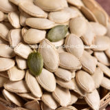 Новые семена тыквы Skine Shine урожая от Shandong Guanghua